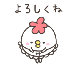 MAMA's basic pack,cute chicken sticker #13149105