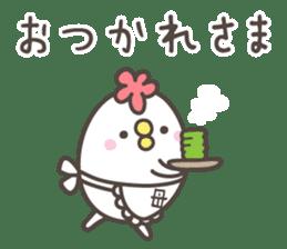 MAMA's basic pack,cute chicken sticker #13149108