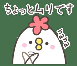MAMA's basic pack,cute chicken sticker #13149112