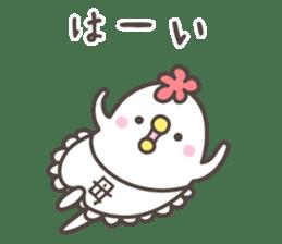 MAMA's basic pack,cute chicken sticker #13149113