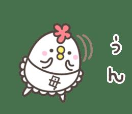 MAMA's basic pack,cute chicken sticker #13149114