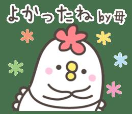 MAMA's basic pack,cute chicken sticker #13149115