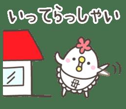 MAMA's basic pack,cute chicken sticker #13149116