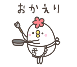MAMA's basic pack,cute chicken sticker #13149117