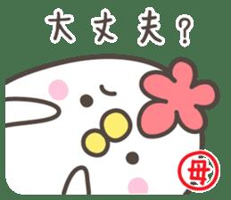 MAMA's basic pack,cute chicken sticker #13149118