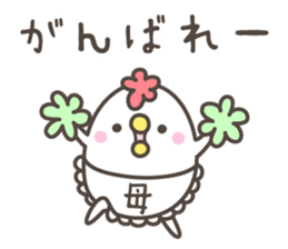 MAMA's basic pack,cute chicken sticker #13149119