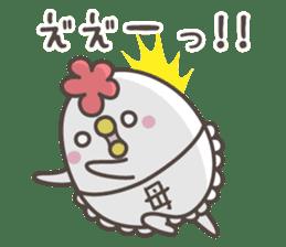 MAMA's basic pack,cute chicken sticker #13149120
