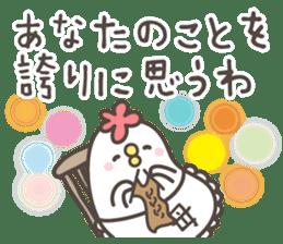 MAMA's basic pack,cute chicken sticker #13149122