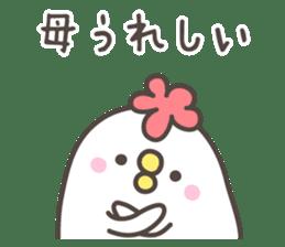 MAMA's basic pack,cute chicken sticker #13149124