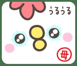 MAMA's basic pack,cute chicken sticker #13149125