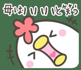 MAMA's basic pack,cute chicken sticker #13149127