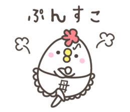MAMA's basic pack,cute chicken sticker #13149128