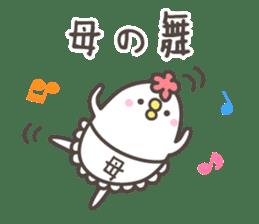 MAMA's basic pack,cute chicken sticker #13149130