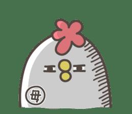 MAMA's basic pack,cute chicken sticker #13149131