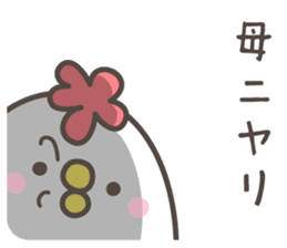 MAMA's basic pack,cute chicken sticker #13149132