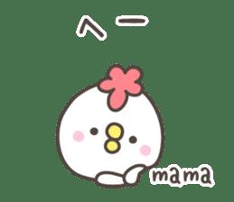 MAMA's basic pack,cute chicken sticker #13149134