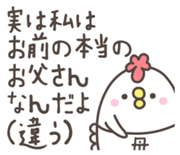 MAMA's basic pack,cute chicken sticker #13149135