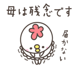 MAMA's basic pack,cute chicken sticker #13149136