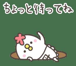 MAMA's basic pack,cute chicken sticker #13149137