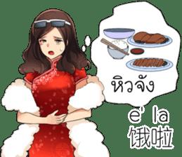 Ms.HongYock Chinese Girl (Thai-Chinese) sticker #13152614