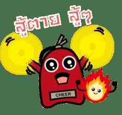 fuoco fire extinguisher sticker #13153672