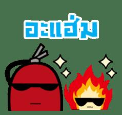fuoco fire extinguisher sticker #13153708