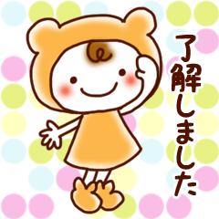 ☆ほんわか系スタンプ☆