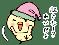 I am Ai 2 sticker #13157622