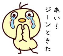 I am Ai 2 sticker #13157623