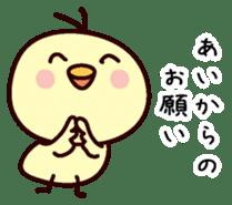 I am Ai 2 sticker #13157625