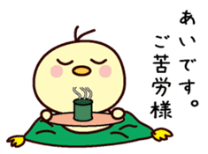 I am Ai 2 sticker #13157627