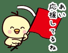 I am Ai 2 sticker #13157630