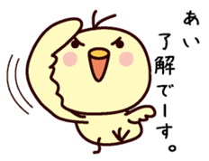 I am Ai 2 sticker #13157631