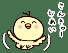 I am Ai 2 sticker #13157632
