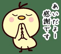 I am Ai 2 sticker #13157633