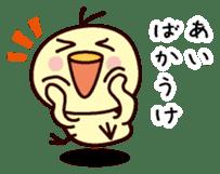 I am Ai 2 sticker #13157635