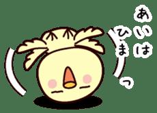I am Ai 2 sticker #13157637