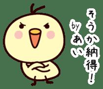 I am Ai 2 sticker #13157638