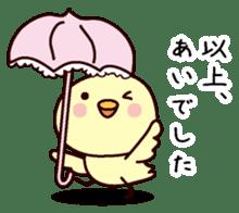 I am Ai 2 sticker #13157640