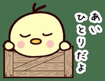 I am Ai 2 sticker #13157641