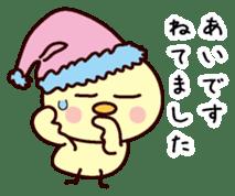 I am Ai 2 sticker #13157642