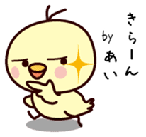 I am Ai 2 sticker #13157643