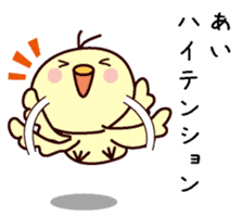 I am Ai 2 sticker #13157644