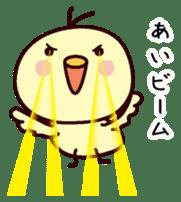 I am Ai 2 sticker #13157645