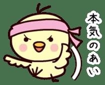 I am Ai 2 sticker #13157646