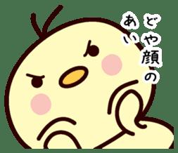I am Ai 2 sticker #13157648