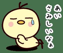 I am Ai 2 sticker #13157649