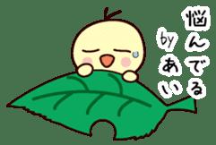 I am Ai 2 sticker #13157653