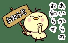 I am Ai 2 sticker #13157654