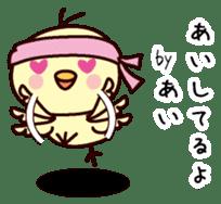 I am Ai 2 sticker #13157656